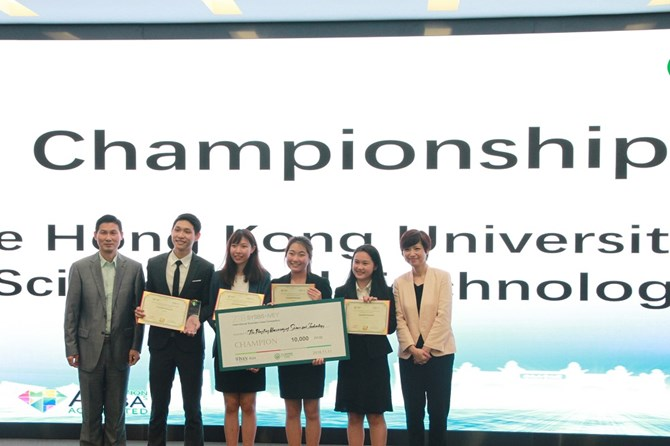 Champion -  The Hong Kong University of Science and Technology