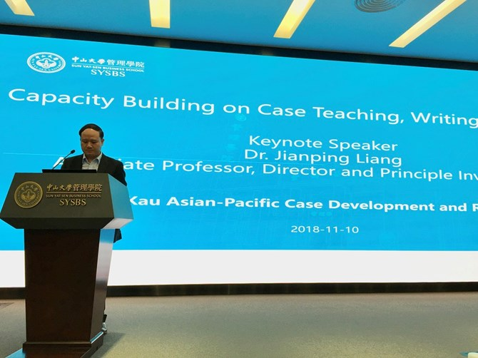 Keynote speech given by Dr. Jianping Liang