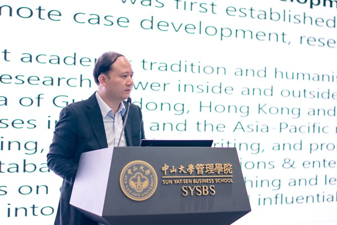 Keynote Speech given by Professor Jianping Liang
