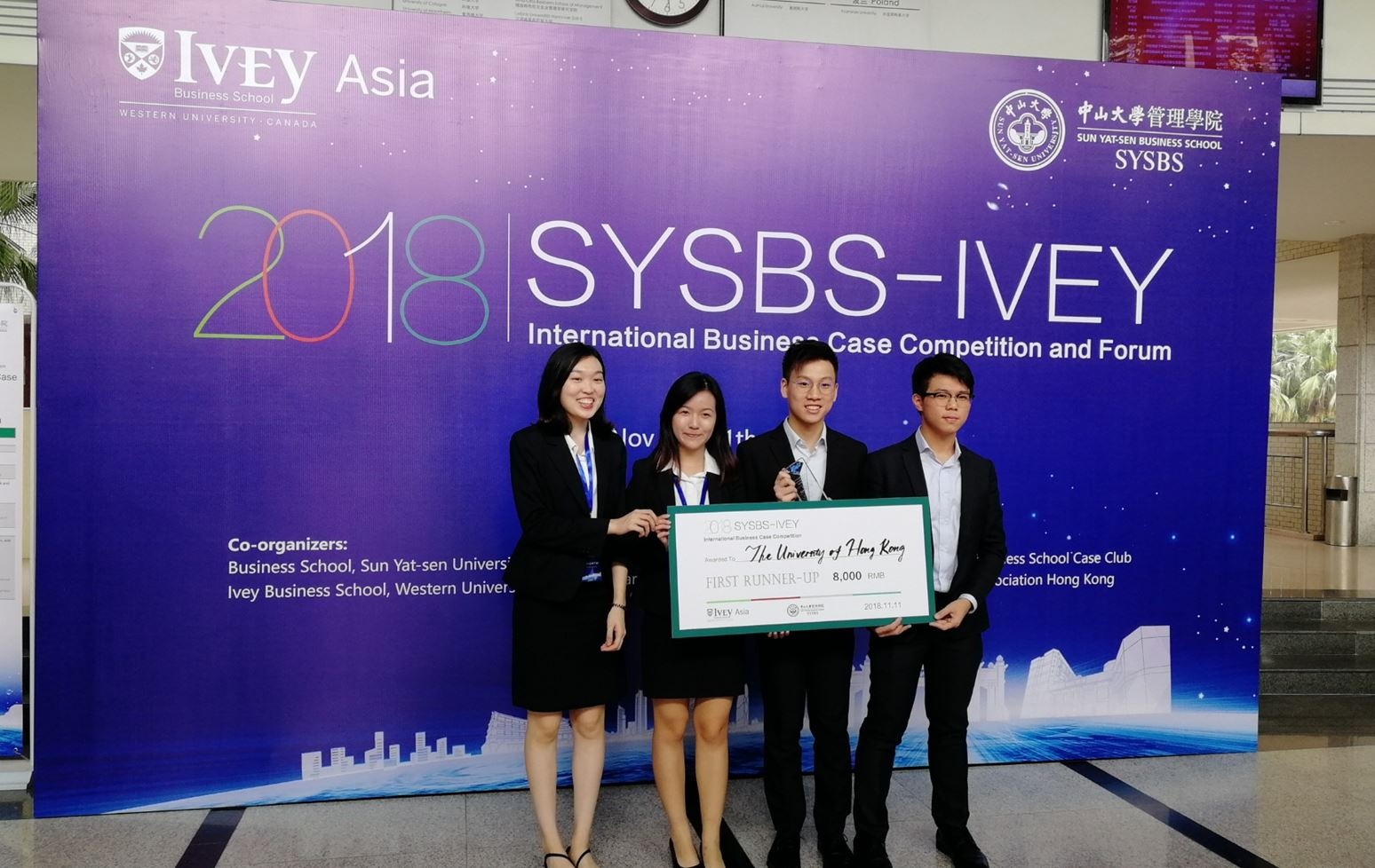 SYSBS-Ivey International Business Case Competition & Forum Event Highlights