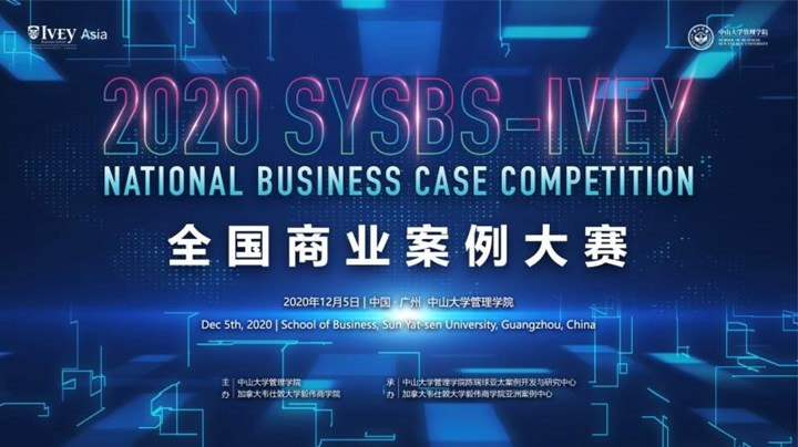 2020 SYSBS Ivey National Case Competition Banner