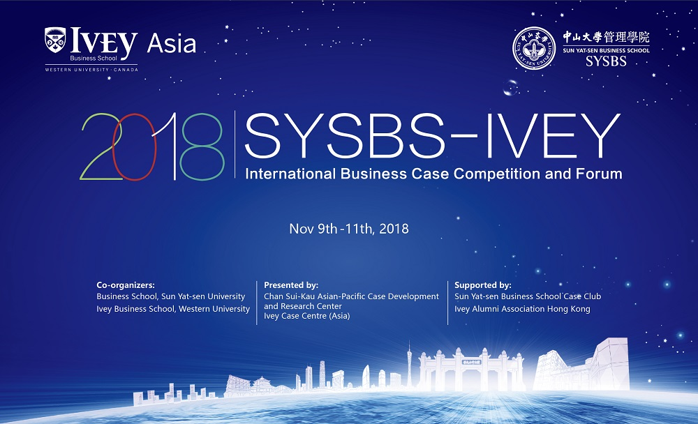 2018 SYSBS-Ivey International Business Case Competition