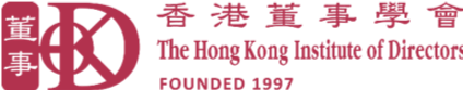 The Hong Kong Institute of Director logo